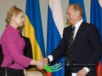 Россия уверена в легитимности газовых контрактов с Украиной - министр